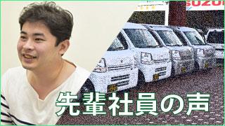 先輩社員インタビュー ドライバー2